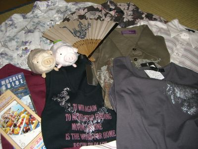 koube-shopping-results.jpg